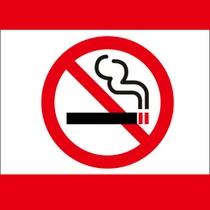 禁煙ルーム指定プラン