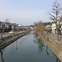 *周辺(美観地区)/人気の観光名所美観地区へは当館より徒歩で約5分。観光の拠点にも便利です◎
