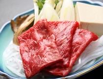 【お肉料理 選べて嬉しい♪】氷見牛しゃぶしゃぶ