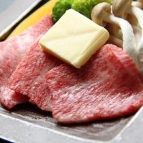 【お肉料理 選べて嬉しい♪】氷見牛陶板焼き