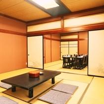 和室12.5畳の二間になります