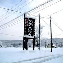 *【雪景色】