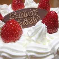 【特典/別注】記念日に♪ケーキ