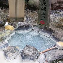 刈水の炭酸泉