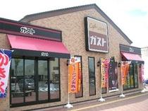 ファミリーレストラン◆徒歩2・3分◆
