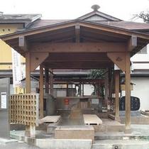 磯部温泉中心には自由に入れる足湯があります