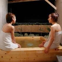 露天風呂「富士の湯」