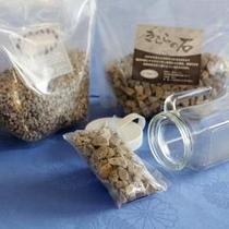 お風呂や飲料水用の「半永久的に使用できる「きらら石」販売中!
