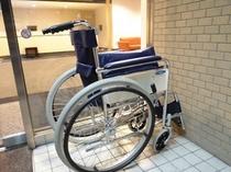 【車椅子】玄関にご用意しております