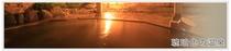 <新規>琥珀色の温泉(カスタマイズ用)