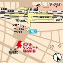 【アクセスMAP】熊谷駅前・南口ロータリー内の好立地 駐車場はホテル隣地にご用意