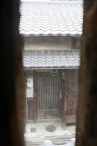 ブック・デラックス【昔ながらの町家暮らしを体験】