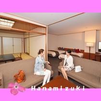 和洋室はゆったりとした広い空間で旅の思い出深い滞在をお約束いたします。