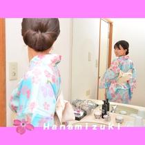 女子旅 色浴衣⑤