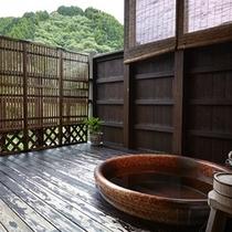 風のささやき|陶器風呂
