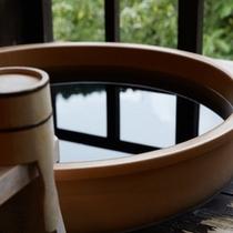 川のせせらぎ|陶器風呂