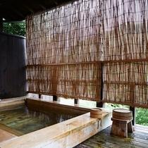 ほたるの棲家|檜風呂