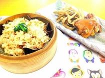 奄美の島野菜(軟骨・豚足)