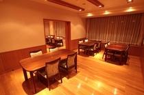 食堂 個室