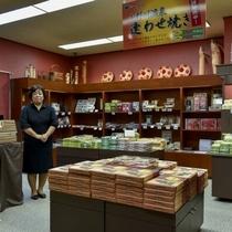 【売店】米沢・置賜地方各地のお土産を取り揃えております。小野川名物・ラジウム玉子も♪