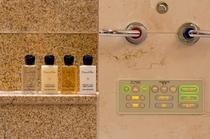 客室 浴室設備