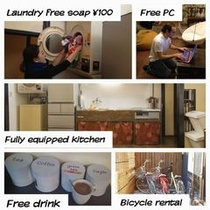 ラウンジに併設している自炊キッチンと洗濯乾燥機です。自炊キッチンにはIHコンロを始め、ほぼすべての調