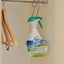全てのお部屋に衣類の消臭剤がございます。