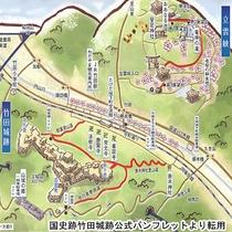 竹田城跡と立雲峡の案内図