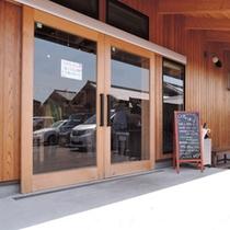 【手作り惣菜店 ぼんぼり】宿のすぐそばにある手作り惣菜レストラン