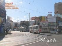函館市本町近辺