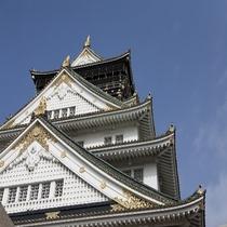 【観光】大阪城まで電車で約20分
