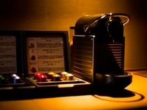 全室/お部屋にはネスプレッソコーヒーマシーンをご用意