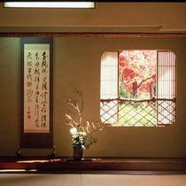 ■錦楓亭の紅葉