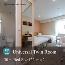 ユニバーサルツインルーム 客室面積:30㎡ ベッドサイズ 122cm × 2