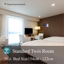 スタンダードツインルーム 客室面積:36㎡ ベッドサイズ 154cm + 122cm