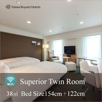 スーペリアツインルーム 客室面積:38㎡ ベッドサイズ 154cm + 122cm