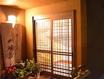 川端荘 玄関