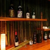 食事処「武尊」日本酒コレクション