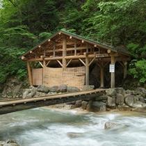 *女(目)の湯[混浴]/味のある橋で夏油川を渡った先にあります。