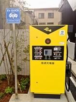 電気自動車急速充電器