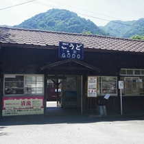 *【周辺】神戸駅/開業は、100年以上前の大正時代です。