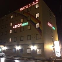 【夜間】外観 ※ホテルは国道209号線沿いです。