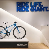 ■GIANT STORE/9:00~19:00