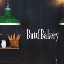 ■Butti Bakery/広島弁でとてもを意味する「ぶち」が名前の由来です
