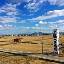 早島駅からの眺め。田園風景が広がっています。季節によって景色が変わります!