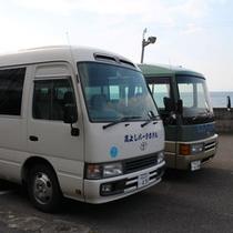 *送迎用バス:JR箕島駅まで送迎サービスあり(要事前連絡)