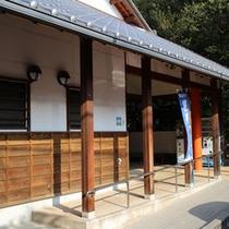 *周辺観光:熊野古道歴史民俗資料館
