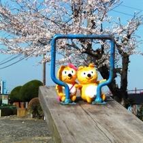 ポンタ☆春バージョン