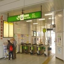 JR佐野駅前改札