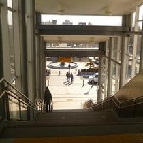 駅南口階段下る